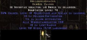 Die Höllenfeuerfackel